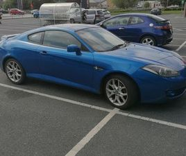 2008 HYUNDI COUPE 1.6 PETROL FOR SALE IN LONGFORD FOR €2,000 ON DONEDEAL