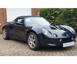 LOTUS ELISE S1 111S - 1 OWNER FULL HISTORY STUNNING CONDITION