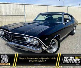 1969 PONTIAC BEAUMONT FULLY RESTORED / NEW CRATE MOTOR!!! | CARS & TRUCKS | WEST ISLAND |
