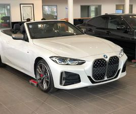 WHITE BMW 4 SERIES 3.0 M440I MHT AUTO XDRIVE (S/S) 2DR FOR SALE FOR £61595 IN CROYDON, SUR