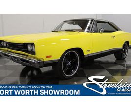 FOR SALE: 1969 DODGE CORONET IN FT WORTH, TEXAS