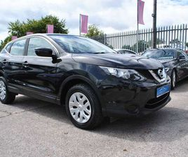 NISSAN QASHQAI, 1.5 DCI VISIA 2015 FREE DELIVERY FOR SALE IN CORK FOR €14,750 ON DONEDEAL