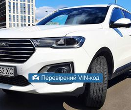 HAVAL H6 SUPREME PANORAMA 2019 <SECTION CLASS=PRICE MB-10 DHIDE AUTO-SIDEBAR