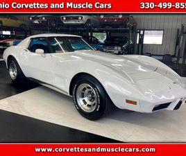 1977 CHEVROLET CORVETTE AMERICAN MUSCLE CAR