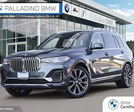 USED 2020 BMW X7 XDRIVE40I ONE OWNER, CRAFTED CLARITY, SEATING