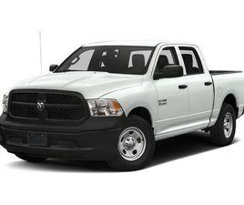 2017 RAM 1500 ST TRADESMAN