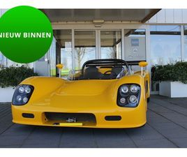 ULTIMA CAN AM