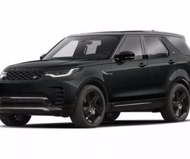 NEW 2022 LAND ROVER DISCOVERY S