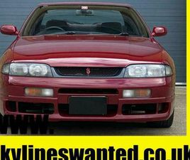 NISSAN SKYLINE GTST R33 2.5 TURBO MANUAL GENUINE LOW MILES IMMACULATE CAR!!!