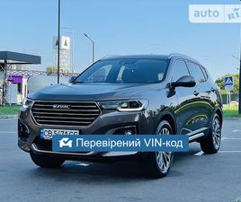 HAVAL H6 TOP NAVI SUPREME 2020 <SECTION CLASS=PRICE MB-10 DHIDE AUTO-SIDEBAR