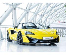MCLAREN 570S SPIDER 3.8 V8 | BUCKET SEATS | CARBON EXTER