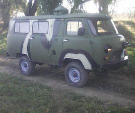 UAZ 452 CHIRNOGI • OLX.RO