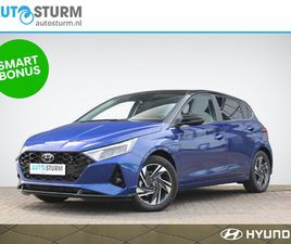 HYUNDAI I20 1.0 T-GDI PREMIUM AUTOMAAT | APPLE CARPLAY/ANDROID AUTO | STOELVERWARMING | LE