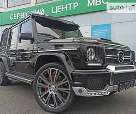 MERCEDES-BENZ G 63 AMG BRABUS 2013 <SECTION CLASS=PRICE MB-10 DHIDE AUTO-SIDEBAR