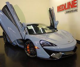 USED 2019 MCLAREN 570S COUPE
