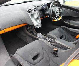 MCLAREN 570S SPIDER V8 2DR SSG AUTO