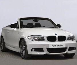 BMW 1 SERIES MATCHING
