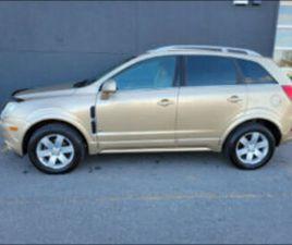 SATURN VUE XR AWD 2008 V6 3.6L | CARS & TRUCKS | CITY OF MONTRÉAL | KIJIJI