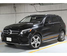 MERCEDES-BENZ CLASE GLE 3.0 SUV 400 GUARD VR4 AT