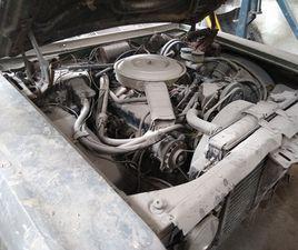 FORD GALAXIE LTD V8 - R$ 35.000