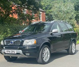 VOLVO XC90 2.4 D5 EXECUTIVE GEARTRONIC 4WD 5DR