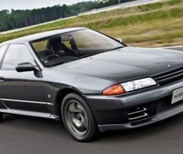 R32 GTR SKYLINE WANTED - ALL CONDITIONS CONSIDERED WANTED IN DUBLIN FOR €35,000 ON DONEDEA