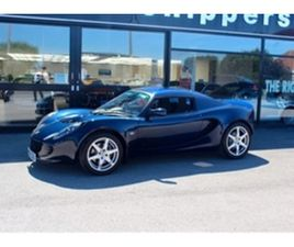 USED 2007 LOTUS ELISE 1.8 S 2D 134 BHP CONVERTIBLE 54,000 MILES IN BLUE FOR SALE   CARSITE