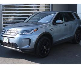 USED 2020 LAND ROVER DISCOVERY SPORT SE