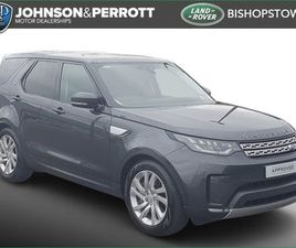 LAND ROVER DISCOVERY 3.0 SDV6 HSE COM FOR SALE IN CORK FOR €57,900 ON DONEDEAL