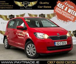 15 SKODA CITIGO AMBITION 5DR 1.0 MPI FINANCE FOR SALE IN TIPPERARY FOR €6,999 ON DONEDEAL