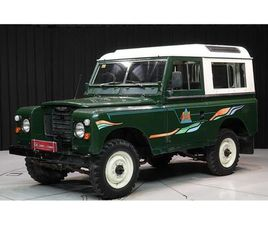 FOR SALE: 1980 LAND ROVER SERIES III IN TORRANCE, CALIFORNIA