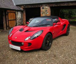 LOTUS ELISE, 2007 FOR SALE IN ANTRIM FOR £25,950 ON DONEDEAL