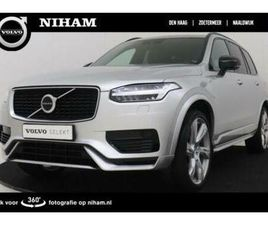 VOLVO XC90 T8 RECHARGE AWD R