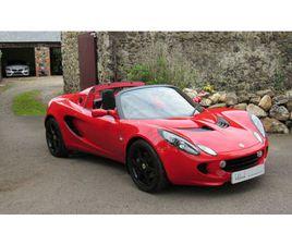 2007 LOTUS ELISE 1.8 S - £25,950