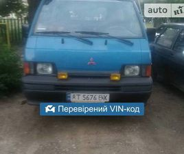 MITSUBISHI L 300 ПАСС. 1999 <SECTION CLASS=PRICE MB-10 DHIDE AUTO-SIDEBAR