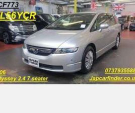 2.4 AUTOMATIC 7 SEATER READY 2 GO 5-DOOR