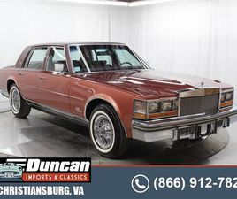 FOR SALE: 1978 CADILLAC SEVILLE IN CHRISTIANSBURG, VIRGINIA