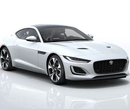 JAGUAR F-TYPE 450PS FIRST EDITION 5.0 2DR