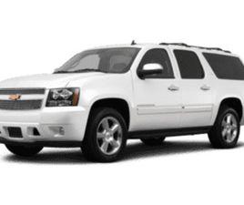 LS 2500 4WD