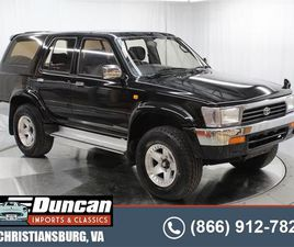 FOR SALE: 1994 TOYOTA HILUX IN CHRISTIANSBURG, VIRGINIA