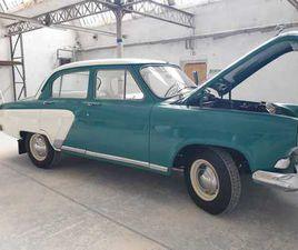 GAZ 21 VOLGA DE 1962 À VENDRE