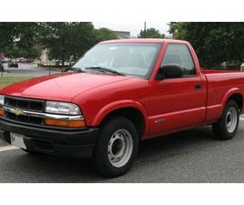 WANTED LOOKING FOR SINGLE CAB SHORT BOX S10   CARS & TRUCKS   BRANTFORD   KIJIJI