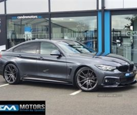 USED 2018 BMW 4 SERIES GRAN DIESEL COUPE COUPE 58,315 MILES IN GREY FOR SALE | CARSITE