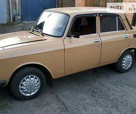МОСКВИЧ/АЗЛК 2140 1987 <SECTION CLASS=PRICE MB-10 DHIDE AUTO-SIDEBAR