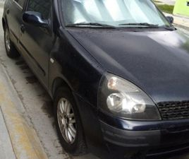 RENAULT CLIO 1.6 EXPRESSION AT