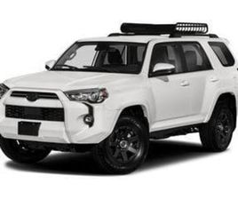 TRAIL SPECIAL EDITION