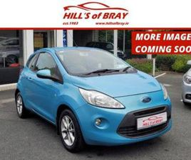 EDGE 1.2 70PS 3DR *NEW ARRIVAL* - HIGH SPEC - LEATHER SEATS - IDEAL STARTER CAR - NCT 10/2