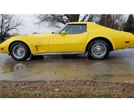 LOOKING FOR MY OLD CORVETTE! | CLASSIC CARS | CITY OF TORONTO | KIJIJI