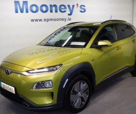 HYUNDAI KONA ELECTRIC BRAND NEW PRE REG 64KW 450K FOR SALE IN DUBLIN FOR €39,995 ON DONEDE