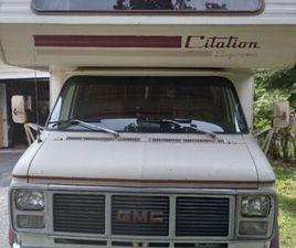 1984 GMC VANDURA   CARS & TRUCKS   SAINT JOHN   KIJIJI